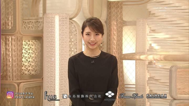 2020年09月29日三田友梨佳の画像32枚目
