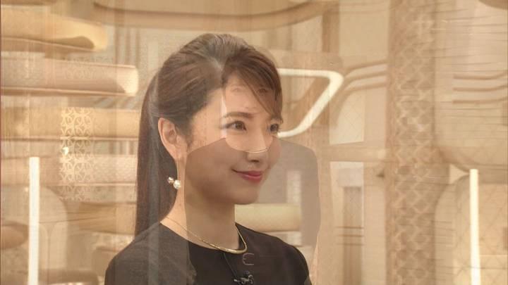 2020年09月29日三田友梨佳の画像33枚目