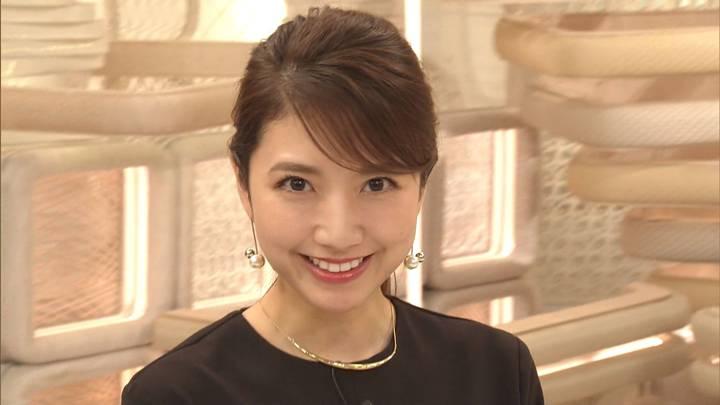 2020年09月29日三田友梨佳の画像35枚目