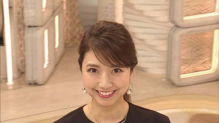 2020年09月29日三田友梨佳の画像36枚目