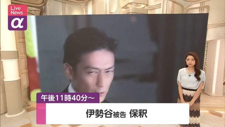 2020年09月30日三田友梨佳の画像01枚目