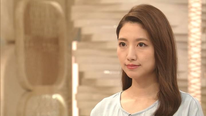 2020年09月30日三田友梨佳の画像02枚目