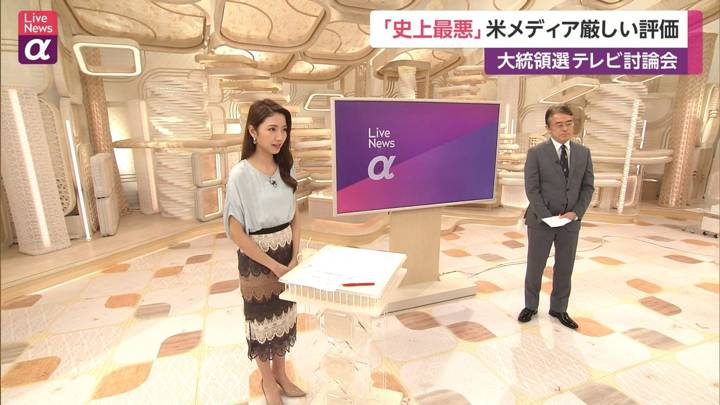 2020年09月30日三田友梨佳の画像09枚目