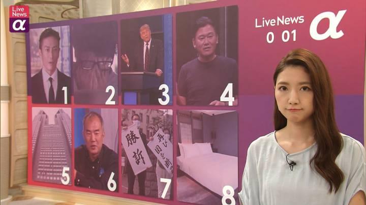 2020年09月30日三田友梨佳の画像19枚目