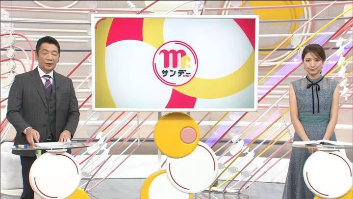 2020年10月04日三田友梨佳の画像03枚目