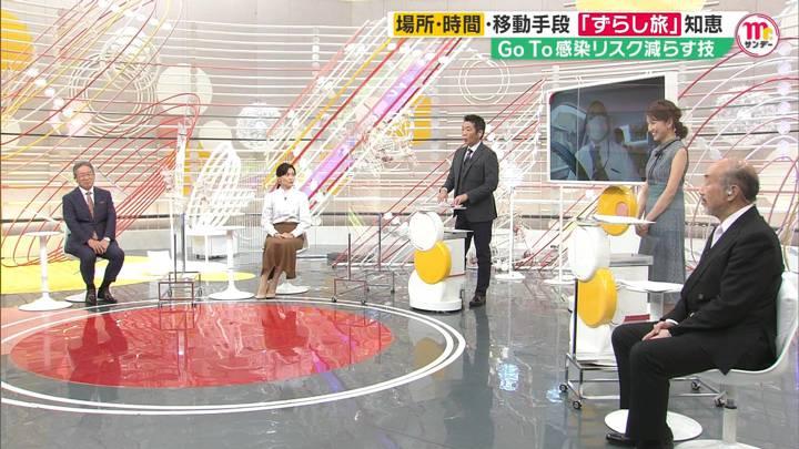 2020年10月04日三田友梨佳の画像06枚目