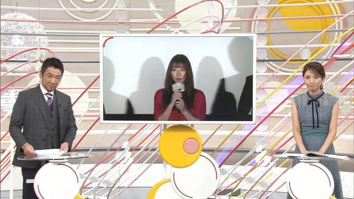 2020年10月04日三田友梨佳の画像14枚目