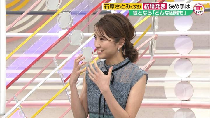 2020年10月04日三田友梨佳の画像16枚目