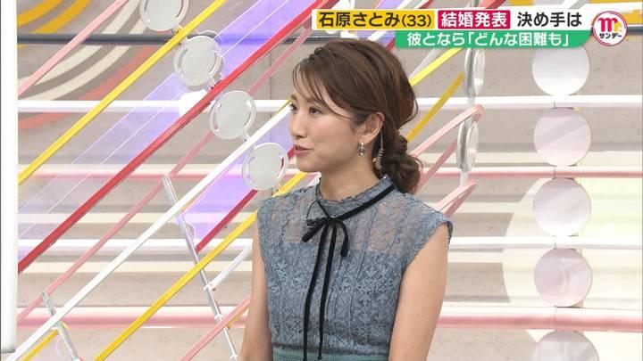 2020年10月04日三田友梨佳の画像17枚目