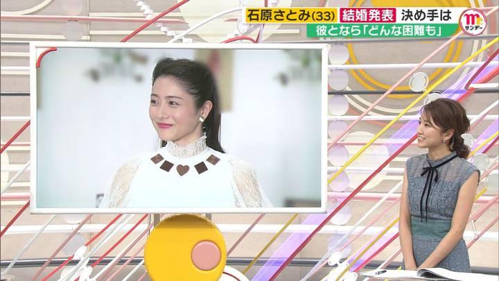 2020年10月04日三田友梨佳の画像18枚目