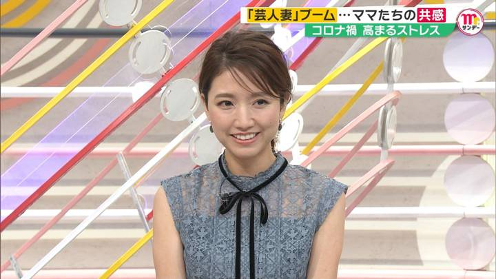 2020年10月04日三田友梨佳の画像23枚目