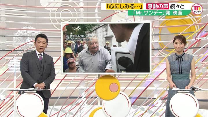 2020年10月04日三田友梨佳の画像27枚目