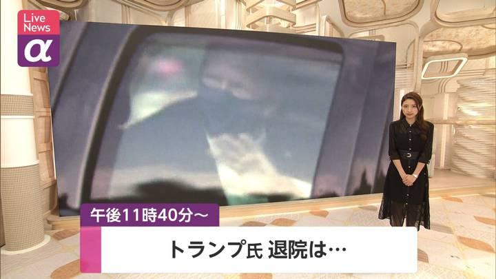 2020年10月05日三田友梨佳の画像01枚目