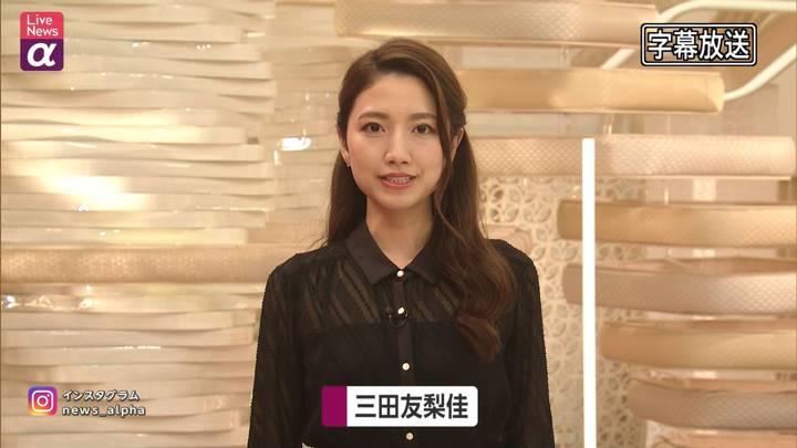 2020年10月05日三田友梨佳の画像07枚目