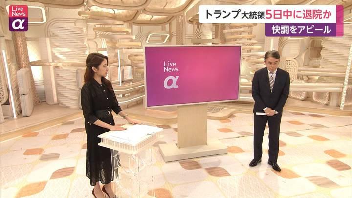 2020年10月05日三田友梨佳の画像10枚目