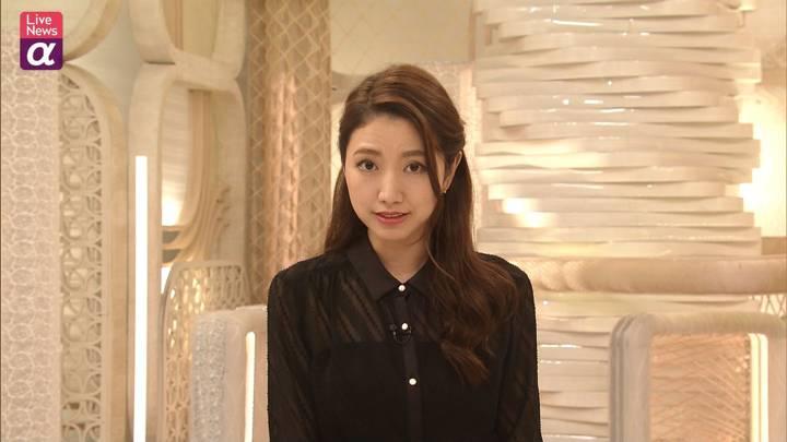 2020年10月05日三田友梨佳の画像12枚目