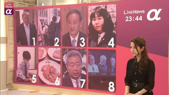 2020年10月05日三田友梨佳の画像13枚目