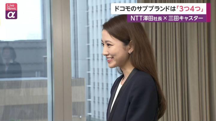2020年10月05日三田友梨佳の画像17枚目