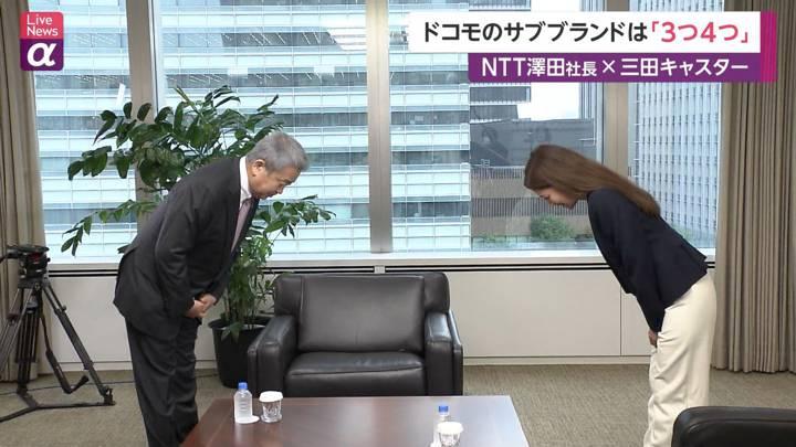 2020年10月05日三田友梨佳の画像18枚目