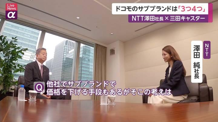 2020年10月05日三田友梨佳の画像21枚目