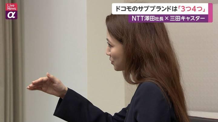 2020年10月05日三田友梨佳の画像23枚目