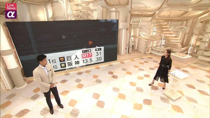 2020年10月05日三田友梨佳の画像29枚目