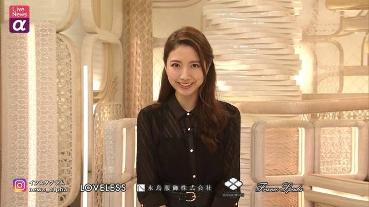 2020年10月05日三田友梨佳の画像33枚目