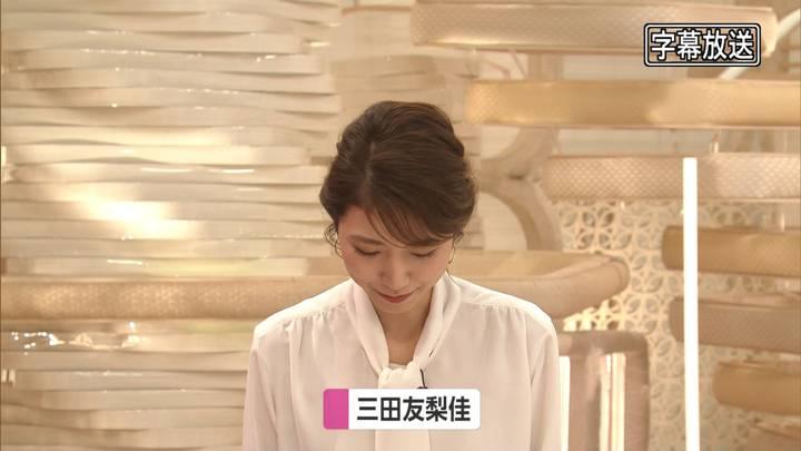 2020年10月06日三田友梨佳の画像05枚目