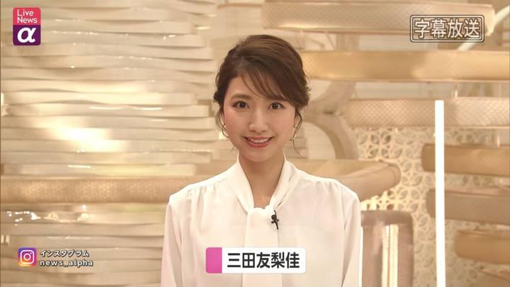 2020年10月06日三田友梨佳の画像06枚目