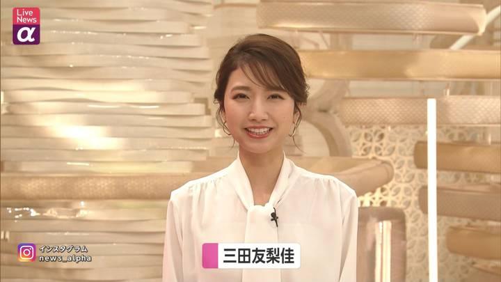 2020年10月06日三田友梨佳の画像07枚目