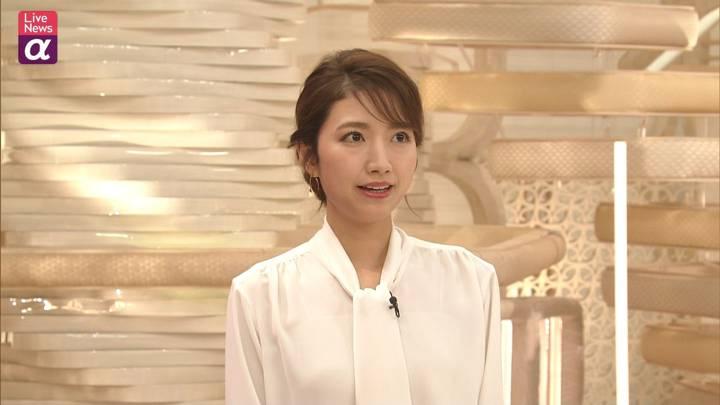 2020年10月06日三田友梨佳の画像08枚目