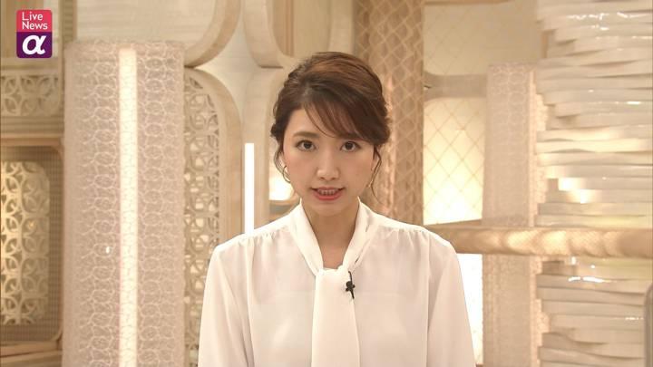 2020年10月06日三田友梨佳の画像13枚目
