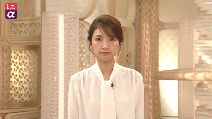 2020年10月06日三田友梨佳の画像15枚目