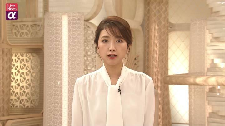 2020年10月06日三田友梨佳の画像16枚目