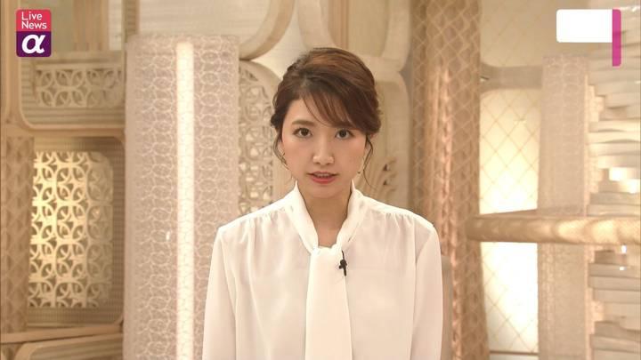 2020年10月06日三田友梨佳の画像17枚目