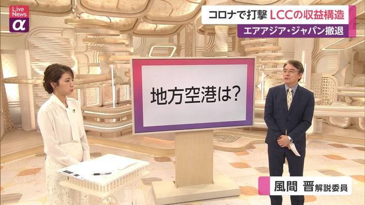 2020年10月06日三田友梨佳の画像18枚目
