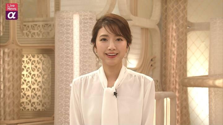 2020年10月06日三田友梨佳の画像26枚目