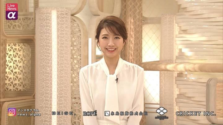 2020年10月06日三田友梨佳の画像31枚目