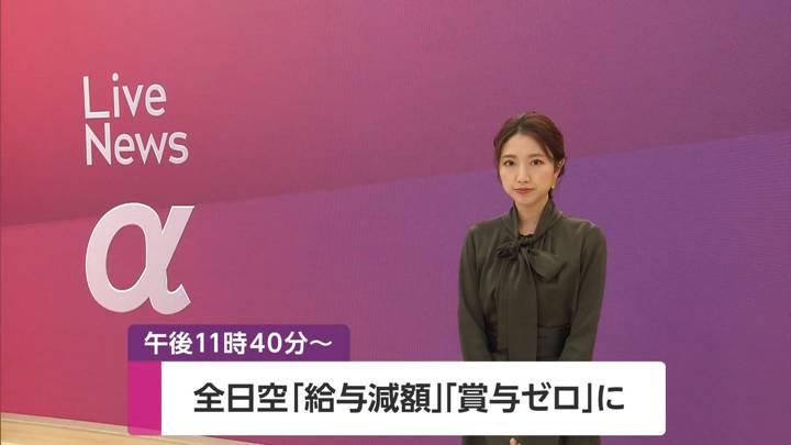 2020年10月07日三田友梨佳の画像01枚目