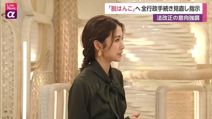 2020年10月07日三田友梨佳の画像17枚目
