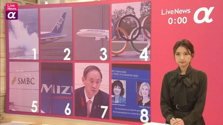 2020年10月07日三田友梨佳の画像19枚目