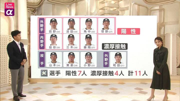 2020年10月07日三田友梨佳の画像25枚目