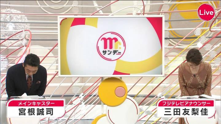 2020年10月11日三田友梨佳の画像04枚目
