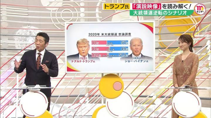 2020年10月11日三田友梨佳の画像06枚目