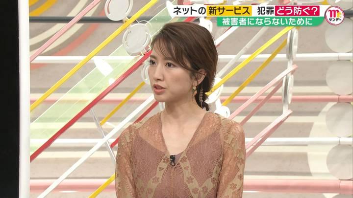 2020年10月11日三田友梨佳の画像09枚目