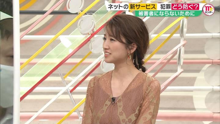 2020年10月11日三田友梨佳の画像12枚目