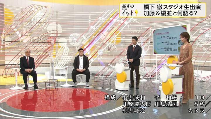 2020年10月11日三田友梨佳の画像26枚目