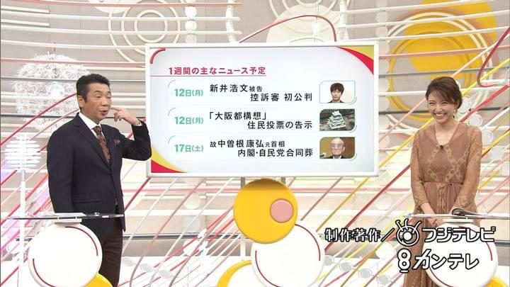 2020年10月11日三田友梨佳の画像28枚目