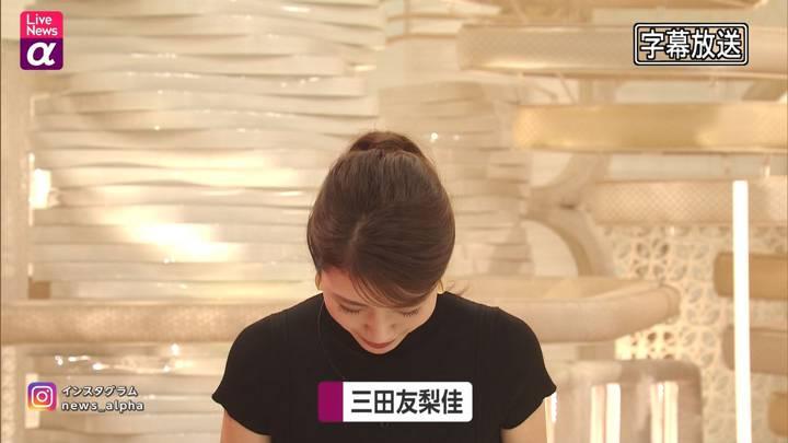 2020年10月13日三田友梨佳の画像07枚目