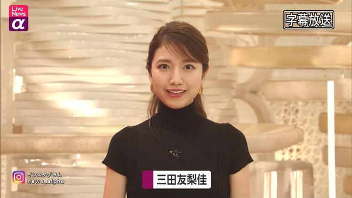2020年10月13日三田友梨佳の画像08枚目